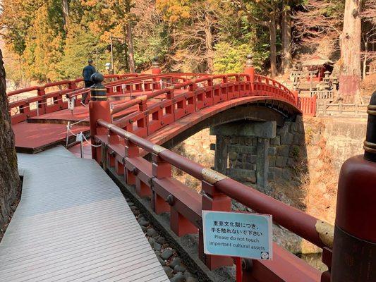 Début du pont Shinkyô