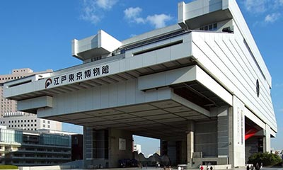 Batîment du musée Edo Tôkyô