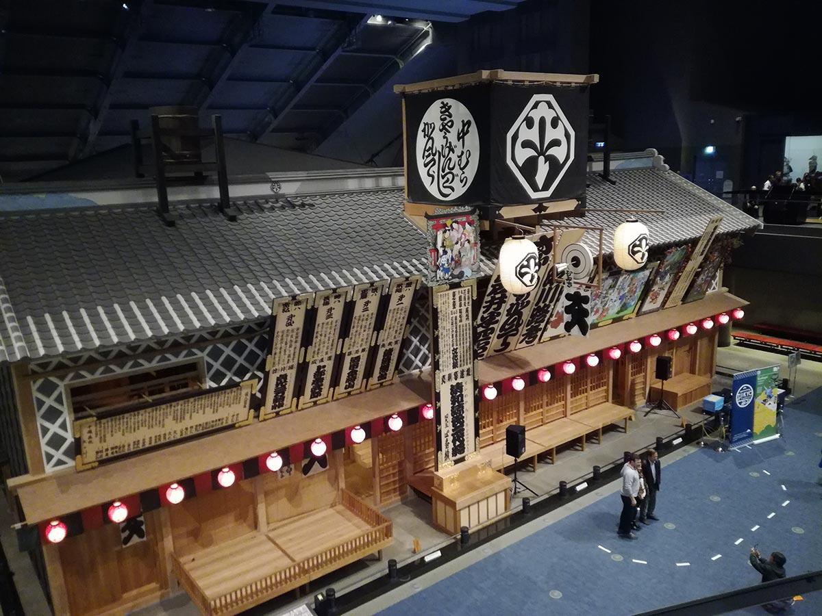 Edo Tōkyō Hakubutsukan