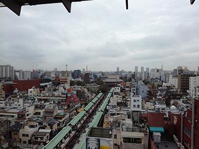 Vue depuis le toit de l'office de tourisme